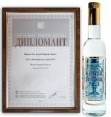 Победители конкурса 100 лучших товаров России 2013