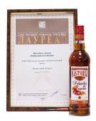Лауреат конкурса «100 лучших товаров России» 2014 года